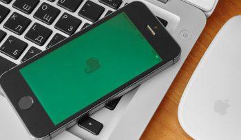 Gestão de empresas: 6 aplicativos para ter melhores resultados